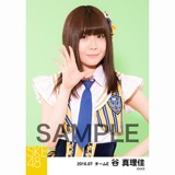 SKE48 2016年7月度 個別生写真「ドームストライプ」5枚セット 谷真理佳