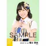 SKE48 2016年7月度 個別生写真「ドームストライプ」5枚セット 福士奈央