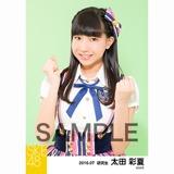 SKE48 2016年7月度 個別生写真「ドームストライプ」5枚セット 太田彩夏