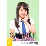 SKE48 2016年7月度 個別生写真「ドームストライプ」5枚セット 片岡成美