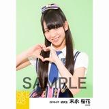 SKE48 2016年7月度 個別生写真「ドームストライプ」5枚セット 末永桜花
