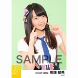 SKE48 2016年7月度 個別生写真「ドームストライプ」5枚セット 髙畑結希