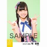 SKE48 2016年7月度 個別生写真「ドームストライプ」5枚セット 町音葉