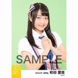 SKE48 2016年7月度 個別生写真「ドームストライプ」5枚セット 和田愛菜
