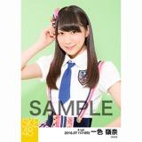 SKE48 2016年7月度 個別生写真「ドームストライプ」5枚セット 一色嶺奈