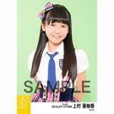 SKE48 2016年7月度 個別生写真「ドームストライプ」5枚セット 上村亜柚香
