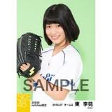 SKE48 2016年7月度 net shop限定個別生写真「ベースボール」5枚セット 東李苑