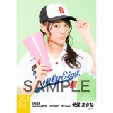 SKE48 2016年7月度 net shop限定個別生写真「ベースボール」5枚セット 犬塚あさな