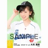 SKE48 2016年7月度 net shop限定個別生写真「ベースボール」5枚セット 大矢真那