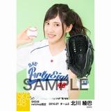SKE48 2016年7月度 net shop限定個別生写真「ベースボール」5枚セット 北川綾巴
