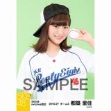 SKE48 2016年7月度 net shop限定個別生写真「ベースボール」5枚セット 都築里佳