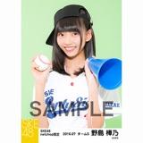 SKE48 2016年7月度 net shop限定個別生写真「ベースボール」5枚セット 野島樺乃