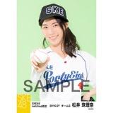 SKE48 2016年7月度 net shop限定個別生写真「ベースボール」5枚セット 松井珠理奈