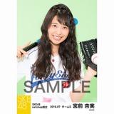 SKE48 2016年7月度 net shop限定個別生写真「ベースボール」5枚セット 宮前杏実