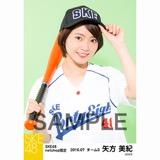 SKE48 2016年7月度 net shop限定個別生写真「ベースボール」5枚セット 矢方美紀