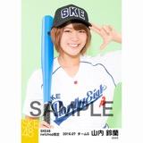 SKE48 2016年7月度 net shop限定個別生写真「ベースボール」5枚セット 山内鈴蘭