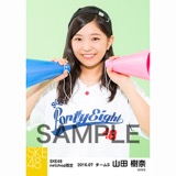SKE48 2016年7月度 net shop限定個別生写真「ベースボール」5枚セット 山田樹奈