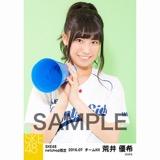 SKE48 2016年7月度 net shop限定個別生写真「ベースボール」5枚セット 荒井優希