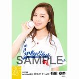 SKE48 2016年7月度 net shop限定個別生写真「ベースボール」5枚セット 石田安奈