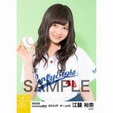 SKE48 2016年7月度 net shop限定個別生写真「ベースボール」5枚セット 江籠裕奈