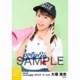 SKE48 2016年7月度 net shop限定個別生写真「ベースボール」5枚セット 大場美奈