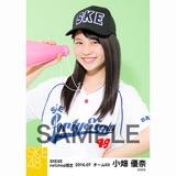 SKE48 2016年7月度 net shop限定個別生写真「ベースボール」5枚セット 小畑優奈