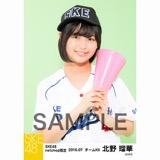SKE48 2016年7月度 net shop限定個別生写真「ベースボール」5枚セット 北野瑠華