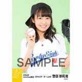SKE48 2016年7月度 net shop限定個別生写真「ベースボール」5枚セット 惣田紗莉渚