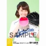 SKE48 2016年7月度 net shop限定個別生写真「ベースボール」5枚セット 高木由麻奈