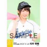 SKE48 2016年7月度 net shop限定個別生写真「ベースボール」5枚セット 松村香織
