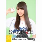SKE48 2016年7月度 net shop限定個別生写真「ベースボール」5枚セット 井田玲音名