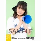SKE48 2016年7月度 net shop限定個別生写真「ベースボール」5枚セット 市野成美