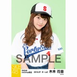SKE48 2016年7月度 net shop限定個別生写真「ベースボール」5枚セット 木本花音