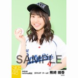 SKE48 2016年7月度 net shop限定個別生写真「ベースボール」5枚セット 熊崎晴香