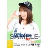 SKE48 2016年7月度 net shop限定個別生写真「ベースボール」5枚セット 斉藤真木子