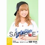 SKE48 2016年7月度 net shop限定個別生写真「ベースボール」5枚セット 佐藤すみれ