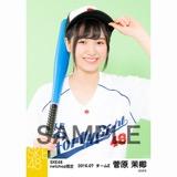 SKE48 2016年7月度 net shop限定個別生写真「ベースボール」5枚セット 菅原茉椰