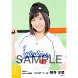 SKE48 2016年7月度 net shop限定個別生写真「ベースボール」5枚セット 髙寺沙菜