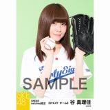 SKE48 2016年7月度 net shop限定個別生写真「ベースボール」5枚セット 谷真理佳
