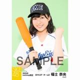 SKE48 2016年7月度 net shop限定個別生写真「ベースボール」5枚セット 福士奈央