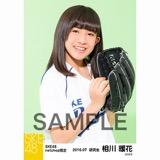 SKE48 2016年7月度 net shop限定個別生写真「ベースボール」5枚セット 相川暖花