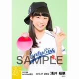 SKE48 2016年7月度 net shop限定個別生写真「ベースボール」5枚セット 浅井裕華