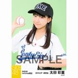 SKE48 2016年7月度 net shop限定個別生写真「ベースボール」5枚セット 太田彩夏