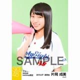 SKE48 2016年7月度 net shop限定個別生写真「ベースボール」5枚セット 片岡成美