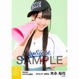 SKE48 2016年7月度 net shop限定個別生写真「ベースボール」5枚セット 末永桜花