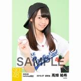 SKE48 2016年7月度 net shop限定個別生写真「ベースボール」5枚セット 髙畑結希