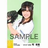 SKE48 2016年7月度 net shop限定個別生写真「ベースボール」5枚セット 町音葉