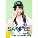 SKE48 2016年7月度 net shop限定個別生写真「ベースボール」5枚セット 和田愛菜