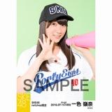 SKE48 2016年7月度 net shop限定個別生写真「ベースボール」5枚セット 一色嶺奈
