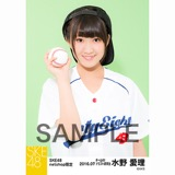 SKE48 2016年7月度 net shop限定個別生写真「ベースボール」5枚セット 水野愛理